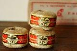 ビンテージ ベルギー製麻糸巻き 『FIL DE CHANVRE』