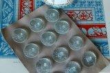 アンティークガラスボタンシート 花エンボス-B