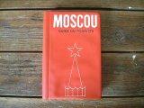 仏語のモスクワガイドブック