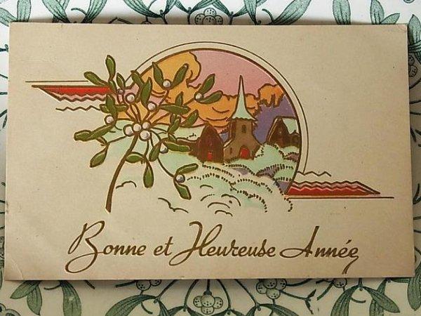 画像1: アンティークポストカード Bonne et Heureuse Annee ヤドリギx教会