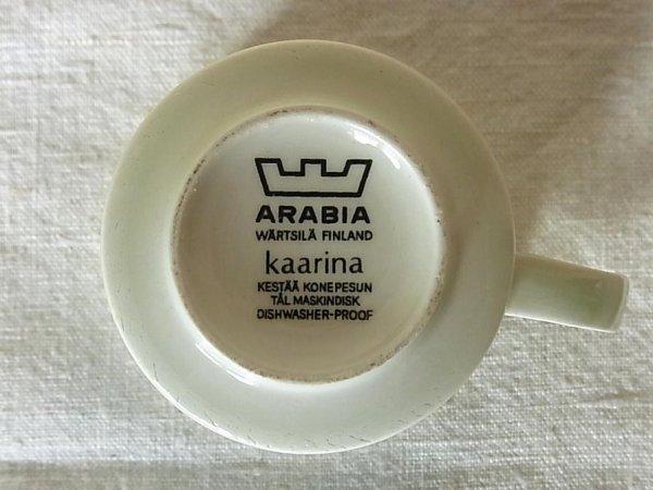 画像4: ARABIA デミタスカップ 『kaarina』