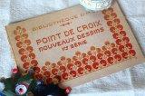アンティーククロスステッチ刺繍図案『POINT DE CROIX NOUVEAUX DESSINS 1re SERIE』