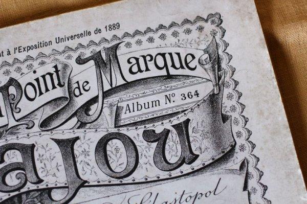 画像2: アンティークSajou クロスステッチ刺繍図案『Album au Point de Marque Sajou No.364』
