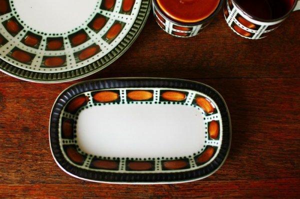 画像1: ベルギーBOCH Bernadette 長方形小皿