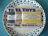 アンティーク糸巻き THYS
